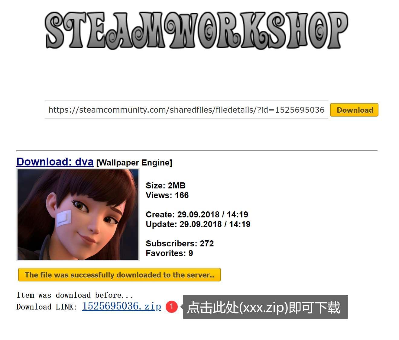 免费下载WallpaperEngine创意工坊的内容
