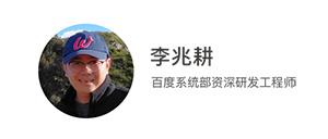 李兆耕-02副本.jpg